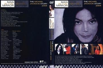 マイケルジャクソンMAN IN THE MIRROR 2004