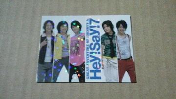 Hey!Say!7 カード