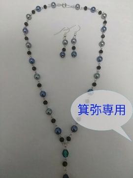 青/緑パール他ネックレス&ピアス◆ゴシック系◆18日迄の価格即決