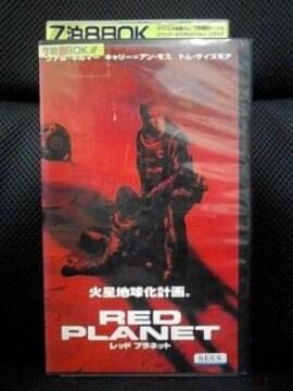レッドプラネット ヴァル・キルマー VHS
