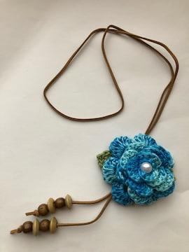 ハンドメイド ネックレス レース糸で編んだ薔薇♪ ブルーmix