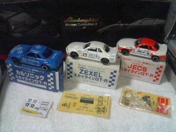 プリンス特注  スカイライン GT-R R32 チャンピオンカー 3種