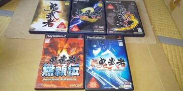 PS2☆鬼武者シリーズ☆5本まとめ売り♪