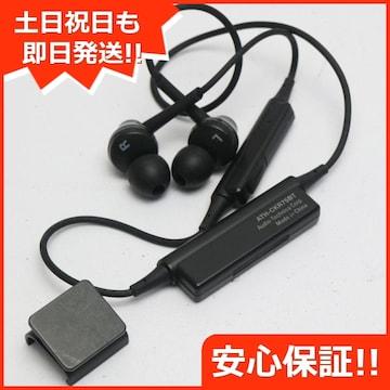 安心保証 美品 ATH-CKR75BT Sound Reality