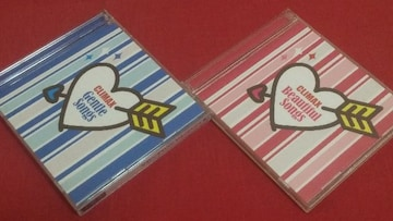 【送料無料】超豪華名曲集(BEST)CD4枚セット