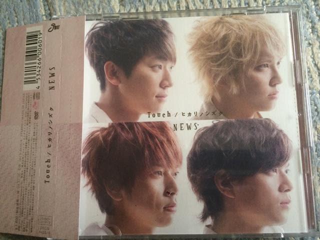 激安!超レア!☆NEWS/Touch☆初回盤2/CD+DVD☆帯付き!超美品!☆  < タレントグッズの