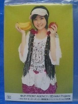 行け行けモンキーダンス リリイベ コレクション写真#8/清水佐紀