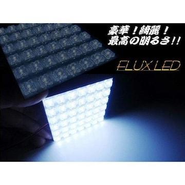 送料無料!ハイエース200系用白色FLUX-LEDルーム球室内灯セット