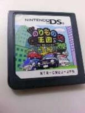 DS[のりもの王国DS〜YOU!運転しちゃいなよ!]ソフトのみ・動作確認済