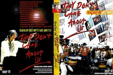 ≪送無≫マイケルジャクソンMAKING OF THEY DON'T CARE ABOUT US