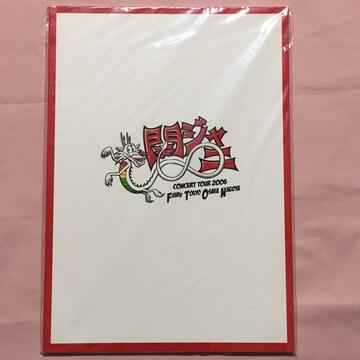 送料込 関ジャニ∞ 06年FTONコンサートパンフレット