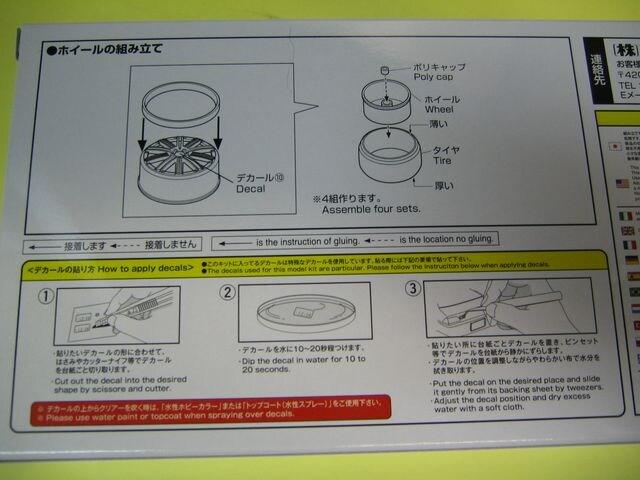 アオシマ 1/24 ザ・チューンドパーツ No.50 ワーク ヴァリアンツァ F2S 20インチ < ホビーの