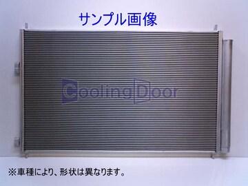 【新品】プレミオコンデンサー AZT240・NZT240・ZZT240・ZZT245