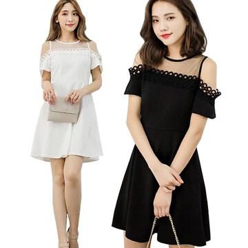 大きいサイズ  ロングドレス ベルト付き マキシワンピース