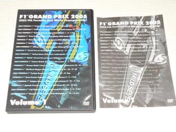 DVD★F1 GRAND PRIX 2005 Volume 1 Round.1-7 2005 FIA Formula