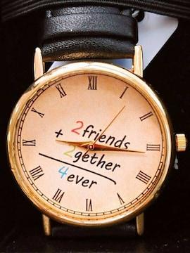 フレンド バオサイリ 腕時計