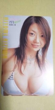 相澤仁美★おっぱい番長の白ビキニ・テレカ■ザ・ベストSpecial全員サービス