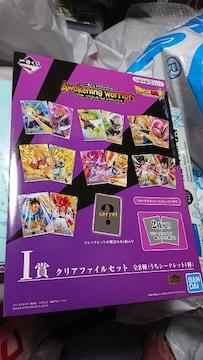 ドラゴンボールZ・一番くじ・I賞・クリアファイルセット・2