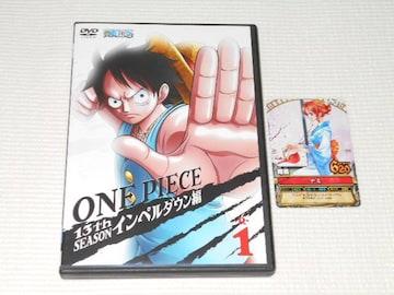 DVD★ワンピース 13th SEASON PIECE.1 インペルダウン編