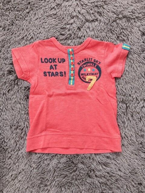 Boomy Roomy★半袖Tシャツ90  < ブランドの
