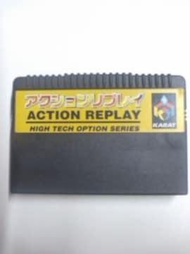 (SS)KARATアクションリプレイ☆セガサターン専用データ改造ツール入手困難