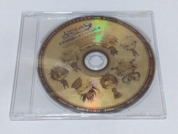【AMNESIA World(アムネシア ワールド)】全巻連動購入オフィシャル特典 CD