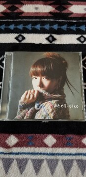 aiko [まとめ II] CD