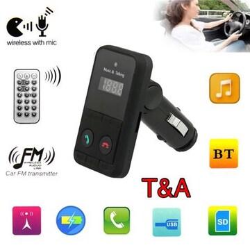Bluetooth FMトランスミッター ハンズフリー充電可能 ブラック