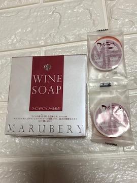 新品マルベリィワイン石けん90g+10g×2個ワインソープ石鹸