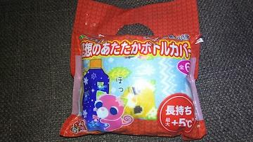 伊藤園お〜いお茶 発売30周年 理想のあたたかボトルカバー(お茶犬猫)
