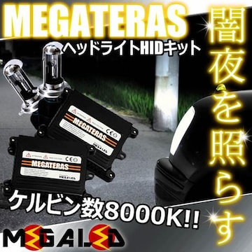 mLED】シエンタ80/ダイス除/ヘッドライトHIDキット/H4HiLow/8000K