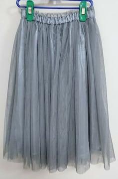 Lil nina チュールスカート グレー 美品