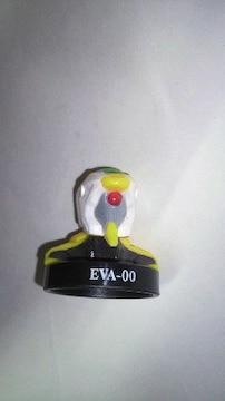 エヴァンゲリオン EVA-00 マスコット 未使用