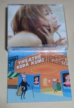 〓倖田來未 BEST second session★1CD+2DVD