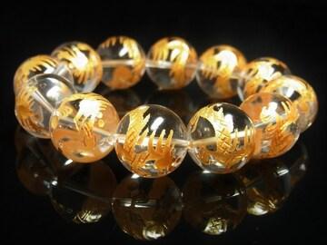 開運招来 数珠 風水皇帝龍本水晶ブレスレット 18mm パワーストーン