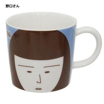 ☆新品☆ちびまる子ちゃん≪野口さん≫磁器製マグカップ♪