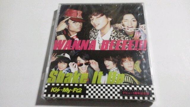ショップ限定盤◆Kis-My-Ft2[WANNA BEEEE!!!/Shake It Up]◆未開封  < タレントグッズの