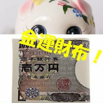財布 折り畳み財布 二つ折り財布 デザイン財布 金運アップ