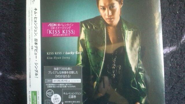 激安!超レア!☆キム・ヒョンジュン/KISS KISS☆初回盤B/CD+DVD☆新品未開封  < タレントグッズの