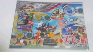 仮面ライダー 鎧武&ウィザード 天下分け目の戦国MOVIE大合戦 すごろく