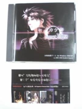 (PC)ヒノカケラ Chaotic Eclipse☆帯付き対戦格闘アクション即決アリ