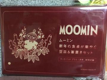 ☆非売品☆ムーミン☆豆皿&箸置き☆豪華4点セット☆
