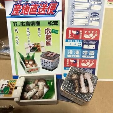 リーメントふるさと産地直送便 松茸と新巻鮭