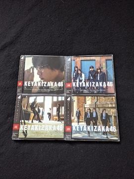 欅坂46 風に吹かれても TYPE-A B C D  セット DVD 帯付き