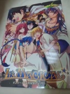 マギオンリーイベント記念アンソロジー[It's MAGICAL!!]