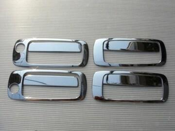 トヨタ 鏡面ドアハンドルカバー セルシオ1#系2#系