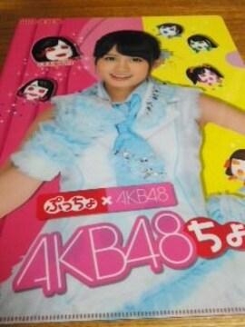 AKB48 前田敦子 クリアファイル AKBぷっちょ 非売品