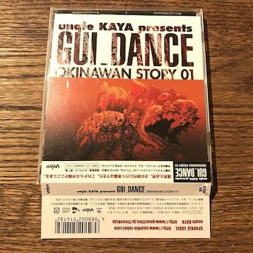 【unqle KAYA】GUI_DANCE~OKINAWAN STORY 01~