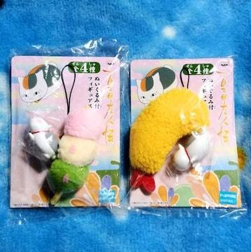 夏目友人帳 ニャンコ先生 ぬいぐるみ 付き フィギュア ストラップ 団子 エビ