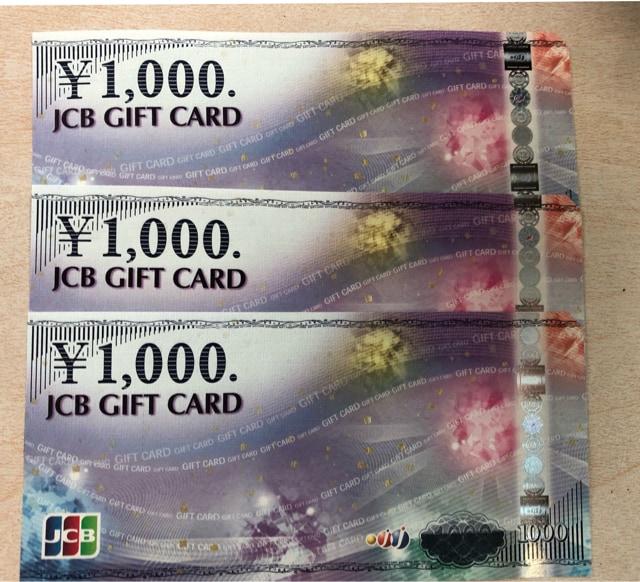 新品 JCBギフトカード 3000円  < チケット/金券の
